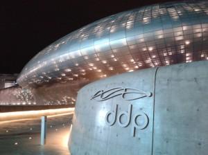 Dong-dae-mun Design Plaza